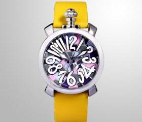 Miss Fancy Watch for Women
